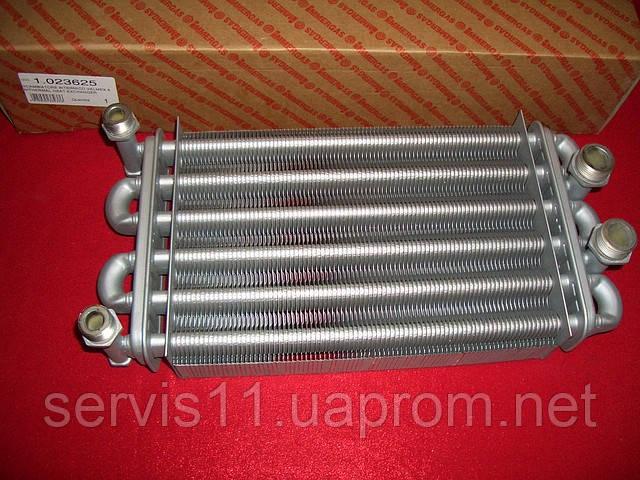 Битермический теплообменник Immergas 23kw (резьба)