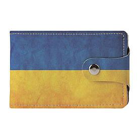 Візитниця 2.0 Fisher Gifts 07 Синьо-жовтий фон (еко-шкіра)