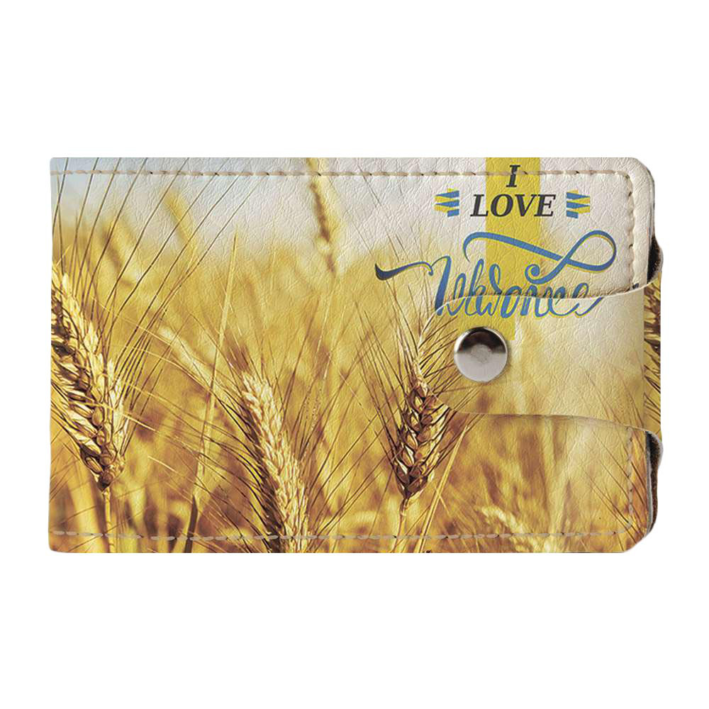 Визитница v.2.0. Fisher Gifts 11 I love Ukraine - пшеница (эко-кожа)