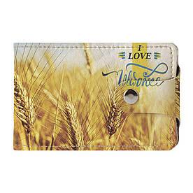 Візитниця 2.0 Fisher Gifts 11 I love Ukraine - пшениця (еко-шкіра)