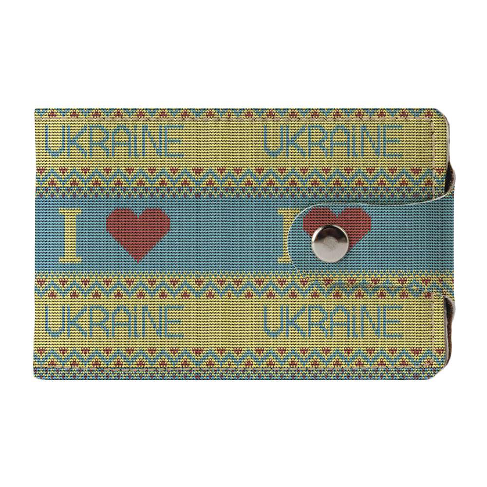 Візитниця v.2.0. Fisher Gifts 58 I love Ukraine - в'язана (еко-шкіра)