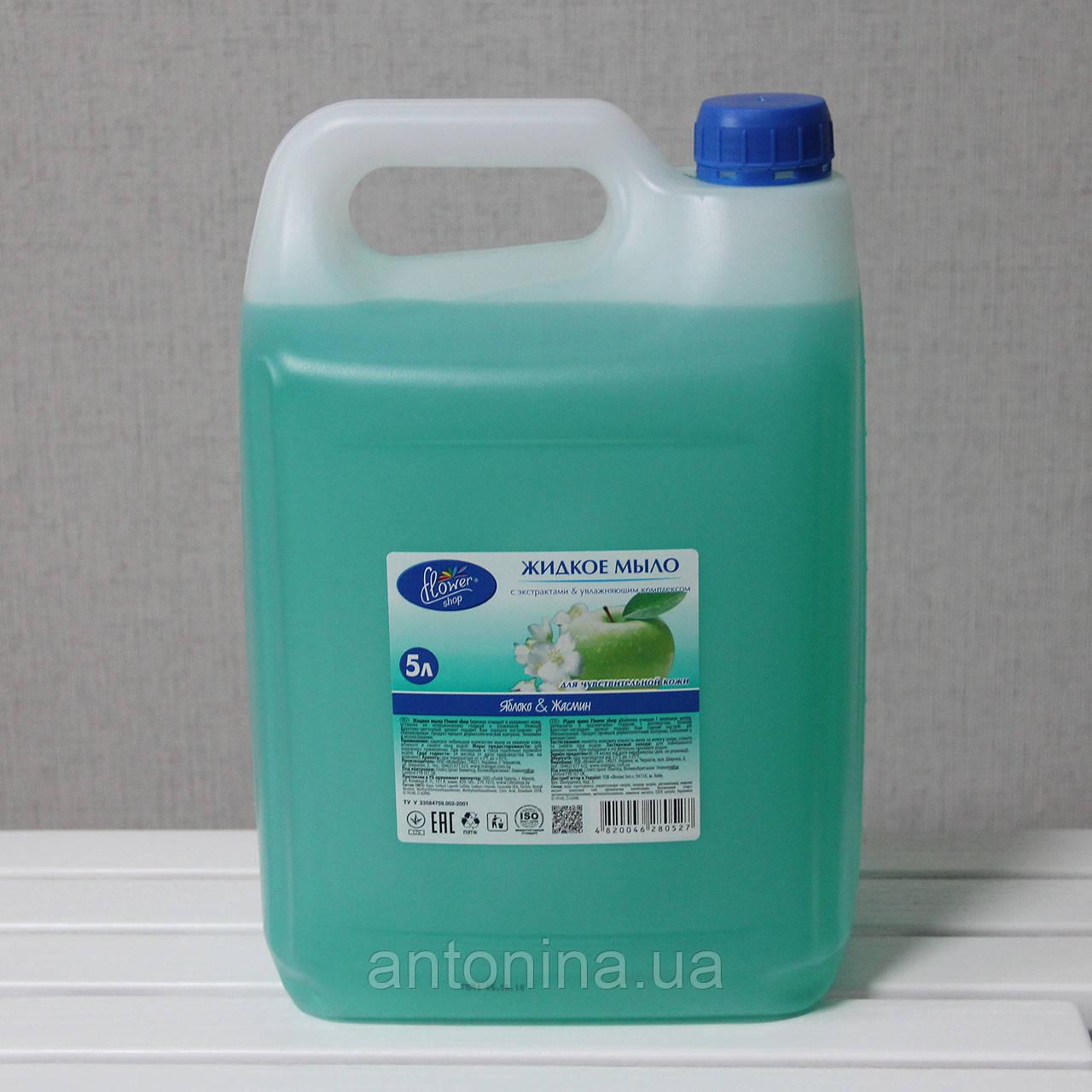 Мыло жидкое, 5 л
