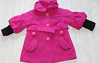 Детское  пальто  для девочки 24-26 размер