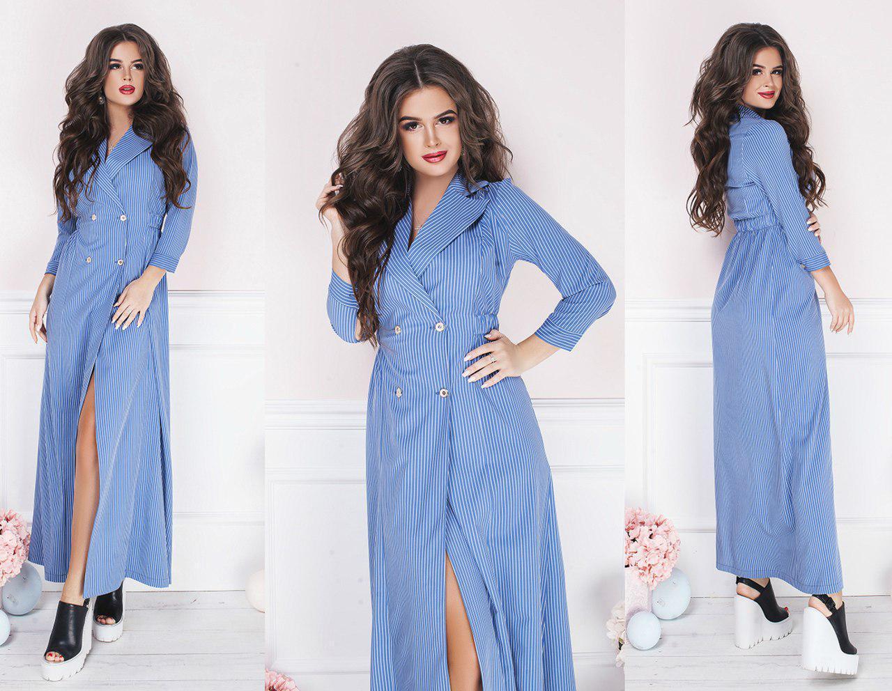 bacc07ab6e82c80 Женское летнее платье в пол с длинным рукавом : продажа, цена в ...