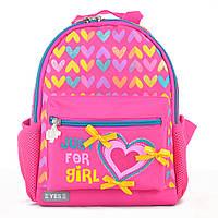 Рюкзак детский K-16 Hearts, 22.5*18.5*9.5