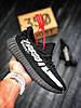 Adidas x Off-White Yeezy Boost Black (реплика), фото 2