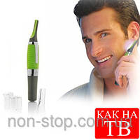 ТОП ВЫБОР! Триммер Micro touch max, триммер для волос, микро тач макс, удаление волос эпиляция, 1000115, электробритва, бритва усов бороды