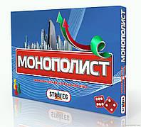 Настольная Игра Монополист Монополия STRATEG, 348, 000511, фото 1