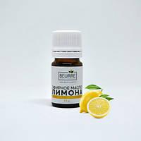 Эфирное масло лимона, самого лучшего качества, производства Германия. Обогатите свой крем или шампунь!