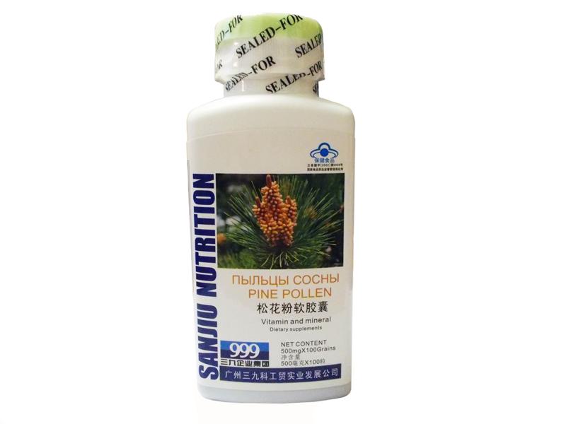 Пыльца сосны 999 (повышаетиммунитет, мощный адаптоген, антиоксидант.) 100 шт по 500 мг.
