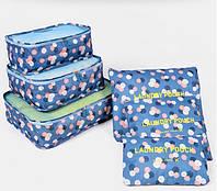 Набор дорожных органайзеров 6 предметов Голубой Цветы, фото 1