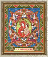 Набор алмазной живописи - икона Неопалимая Купина Образ Пресвятой Богородицы