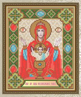 Набор алмазной живописи 24,5х20см - икона Неупиваемая чаша Образ Пресвятой Богородицы
