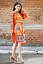 Бохо юбка с вышивкой, четыре клина, этно стиль, вышитая юбка оранжевая, фото 2