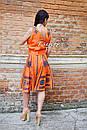 Бохо юбка с вышивкой, четыре клина, этно стиль, вышитая юбка оранжевая, фото 6