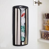 Органайзер для пакетов 1001978, органайзер для пакетов на кухню, коробка хранение, подвесной органайзер, подвесные органайзеры для хранения, подвесные