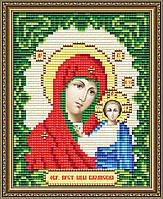 Набор алмазной живописи 17х14см - икона Богородица Казанская