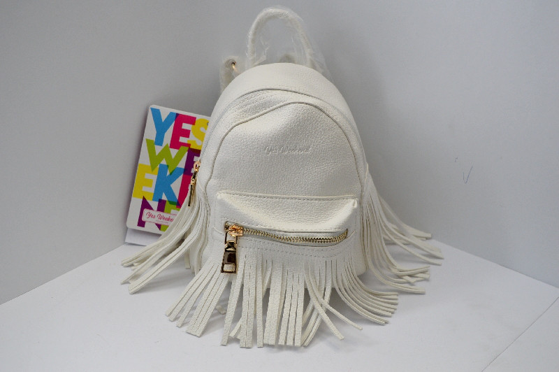 Сумка-рюкзак белый 25*16*13