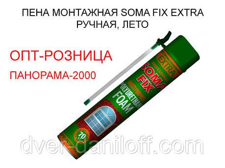 Пена монтажная SOMA FIX EXTRA ручная 850 мл, лето, фото 2
