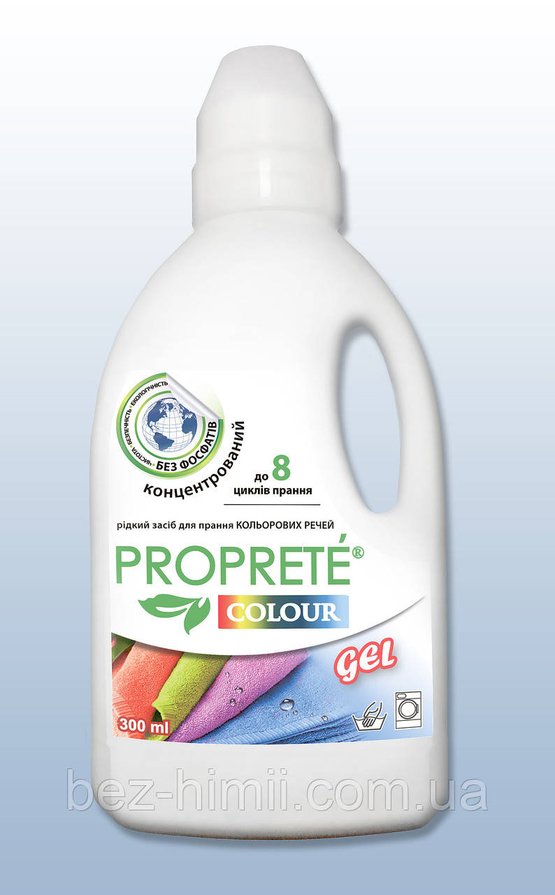 """Жидкое средство для стирки """"сохранение цвета"""" Proprete colour, 300 мл."""
