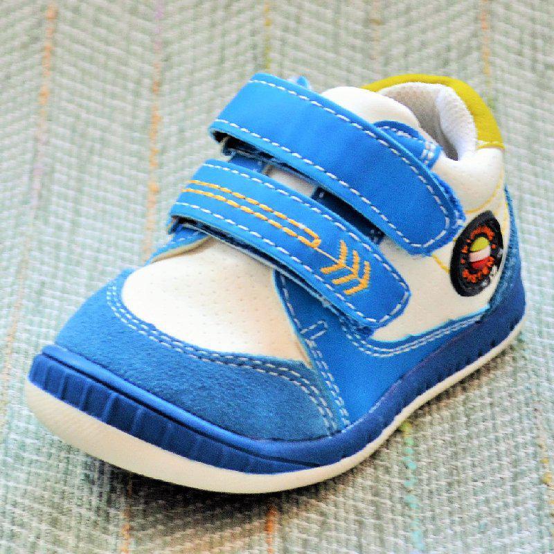 Кросівки дитячі, Сонце (код 0205) розміри: 20-22