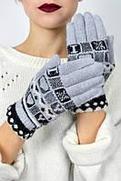 Серые трикотажные перчатки от производителя