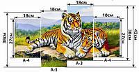 Модульная картина Тигры схема вышивки