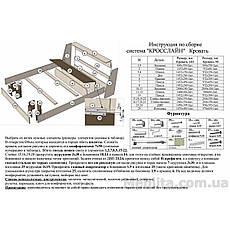 Кровать 90 «Кросслайн» Sokme, фото 2