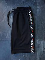 Мужские шорты FILA летние черные / спортивные Фила Хайп  реплика