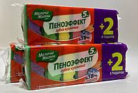 Мелочи Жизни Губки Кухонные ПЕНОЭФФЕКТ 5+2 шт в подарок