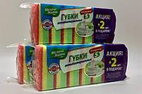 Мелочи Жизни губки кухонные Антибактериальные 5+2 шт в подарок