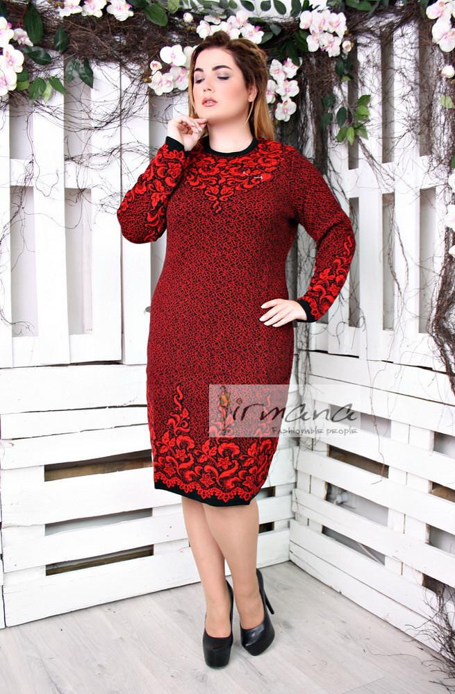 вязаное платье больших размеров пальмира красное 560 грн купить в