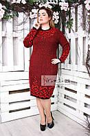564a14fba5918e4 Теплое вязаное женское платье Пальмира черно-белое 46-60, цена 560 ...