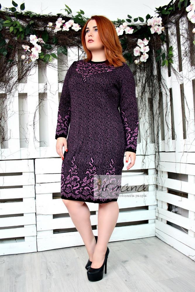 4dadec8ca95722f Вязаное платье больших размеров Пальмира сиреневое - DS Moda - женская  одежда оптом от производителя в