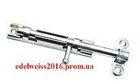 Шпингалет никель 110 мм.