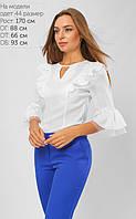 Нежная белая молодежная блуза