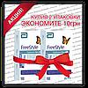 "Набор Тест-полосок ""Freestyle Optium H"" 2 уп. (200 шт.)"