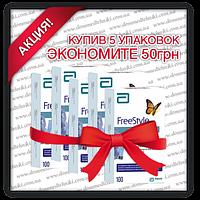 "Набор Тест-полосок ""Freestyle Optium Neo H"" 5 уп. (500 шт.)"