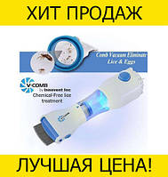 Showliss Pro расческа-пылесос для удаления вшей