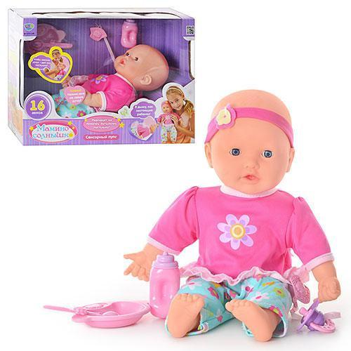 Кукла Пупс сенсорный M 1170 U/R/ 16303