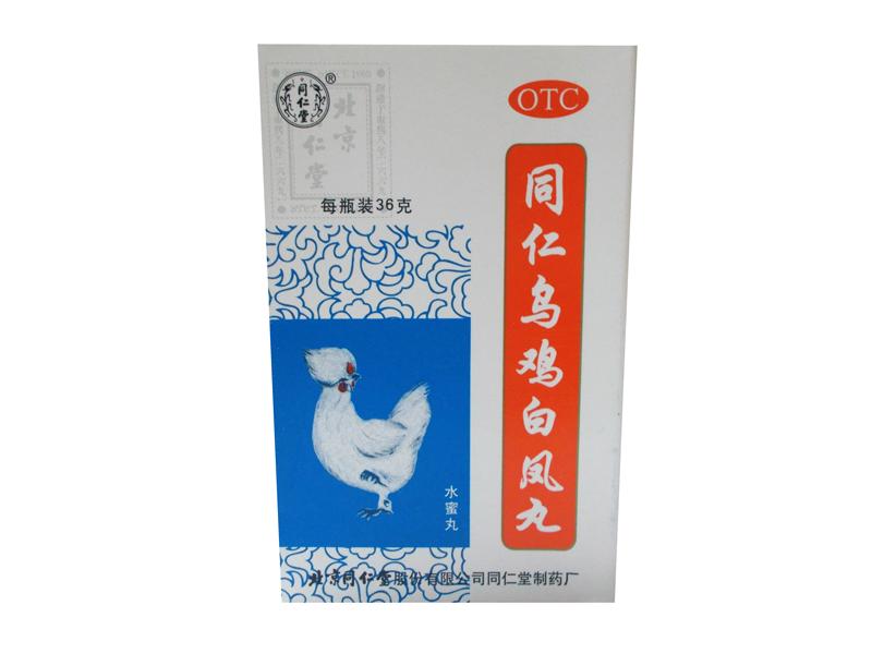 Белый Феникс болюсы Wuji Bai feng wan Уцзи байфэн вань 100 шт. болюсов.Нормализация   половых гормонов.