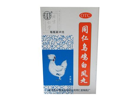 Белый Феникс болюсы Wuji Bai feng wan Уцзи байфэн вань 100 шт. болюсов.Нормализация   половых гормонов., фото 2