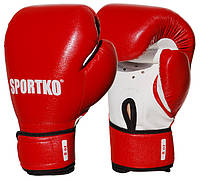 Боксерские перчатки Sportko арт. ПД2-8-OZ (унций).