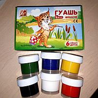 Гуаш Луч 6 кольорів 15 мл Zoo, фото 1