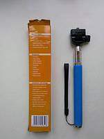 Monopod универсальный для GoPro, SJ4000 и др.