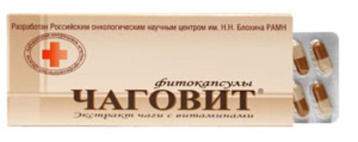 Чаговит - экстракт чаги с витаминами 40 капсул. Россия.