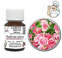 Ароматизатор Чайная роза/Tea rose 30мл