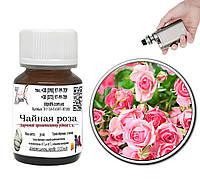 Ароматизатор Чайная роза/Tea rose 30мл для самозамеса