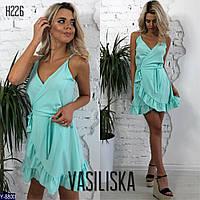Женское платье мод.238