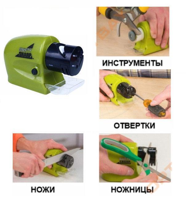 Электрическая точилка Swifty Sharp универсальная для ножей, ножниц, инструментов